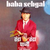 First Hindi Rap Album